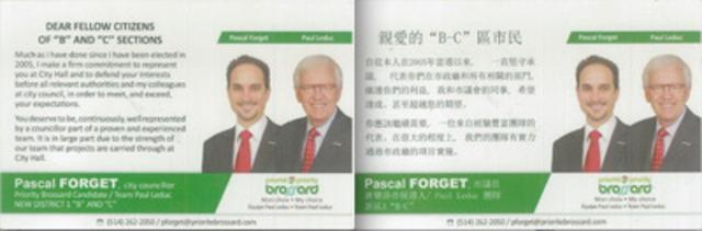 La publicité électorale du maire sortant de Brossard Paul Leduc et de son candidat Pascal Forget, rédigée uniquement en anglais et en mandarin (Groupe CNW/Mouvement Montérégie français)