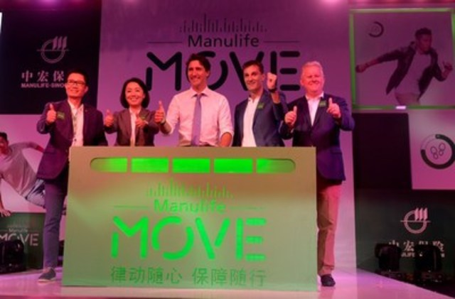 Canadian Prime Minister Justin Trudeau Attends Launch Ceremony in Shanghai (CNW Group/Manulife Financial Corporation)