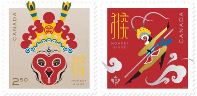 Aujourd'hui, Postes Canada a dévoilé les motifs des timbres commémoratifs accueillant l'année du Singe. Les vignettes sur le Singe constituent la huitième émission de la série de 12 ans dédiée à la Nouvelle année lunaire, série qui a pris son envol avec le Buffle. (Groupe CNW/Postes Canada)