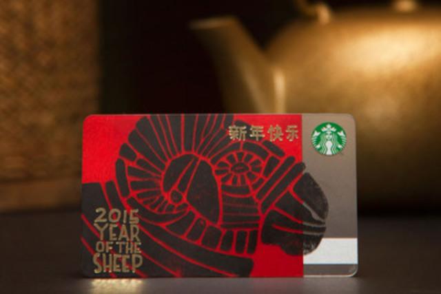À la demande générale, Starbucks célèbre l'année du mouton avec le retour du Latte au thé à la fleur de pêche (Groupe CNW/Starbucks Coffee Canada)