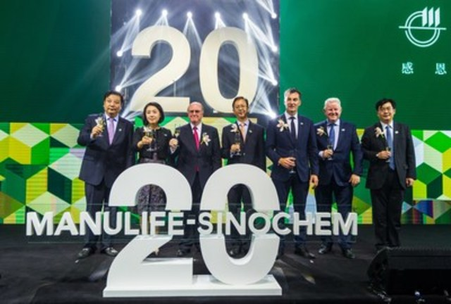 From left to right: Jian Liu--General Manager of Sinochem Group, Supervisor of MSL; Kai Zhang--President & CEO of MSL; Donald A. Guloien--President and CEO of Manulife; Lin Yang--Chief Financial Officer of Sinochem Group, Vice Chairman of Board of MSL; Roy Gori--President & CEO of Manulife Asia Division; Michael Huddart--General Manager of Greater China & Emerging Market, Chairman of MSL; and Chenghong Jiang--General Manager of the Capital Management Department of Sinochem Group, Board Director of MSL celebrate the 20th anniversary of Manulife-Sinochem. (CNW Group/Manulife Financial Corporation)