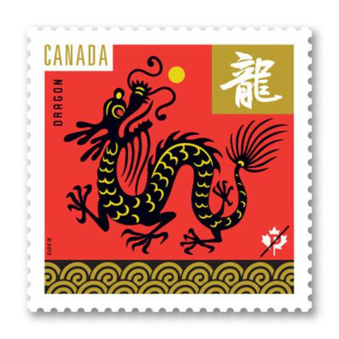 Aujourd'hui, Postes Canada a rendu hommage à l'année du Dragon en émettant deux timbres et des articles de collection pour lancer la Nouvelle Année lunaire. (Groupe CNW/Postes Canada)