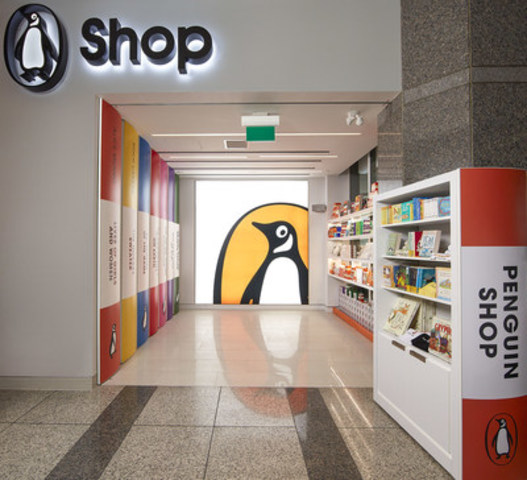 Penguin Random House Canada to open retail location in Toronto (Photo credit: Ryan Madill) (CNW Group/Penguin ...