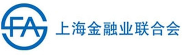 Shanghai Financial Association Logo (CNW Group/Finance Montréal)