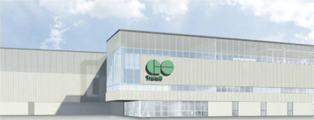 East Rail Maintenance Facility - North entrance (CNW Group/Infrastructure Ontario)