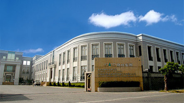 Taiwan R & D centre (CNW Group/Dorel Industries Inc.)