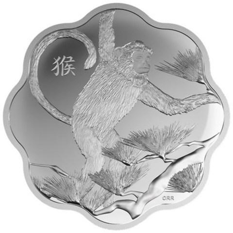 Année du singe (Monnaie royale canadienne) -– cette pièce en argent fin d'une once en forme unique de lotus lunaire montre le  magnétisme du singe. (Groupe CNW/Banque Canadienne Impériale de Commerce)
