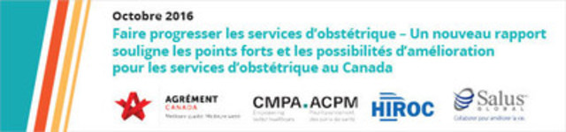 Logo : Faire progresser les services d'obstétrique (Groupe CNW/Association canadienne de protection médicale)