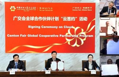 Le China Foreign Trade Centre signe des accords de coopération avec des partenaires commerciaux à la 128e Foire de Canton