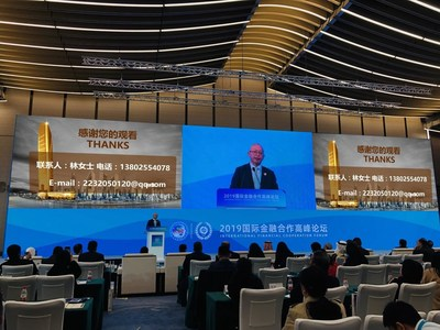أتش دي أف أتش تطلق صندوق استثمار عالمي لكونسورتيوم بلوكتشين للبنوك الرقمية بمعرض المستوردات الصيني الدولي