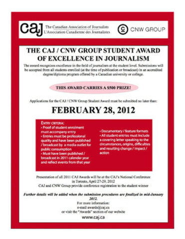 CAJ / CNW Student Award of Excellence poster. (CNW Group/Canadian Association of Journalists)