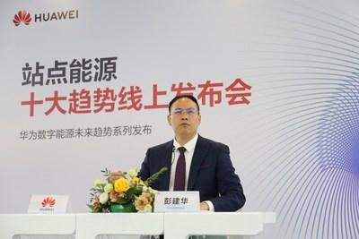 Tendance technologique et industrielle : Huawei lance le Top 10 des tendances de l'alimentation du site
