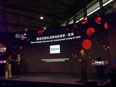 زي تي إي تفوظ بجائزة أفضل خدمة جوال للعيش المتصل في آسيا على حلها من الأرض للجو للنطاق العريض في الجو
