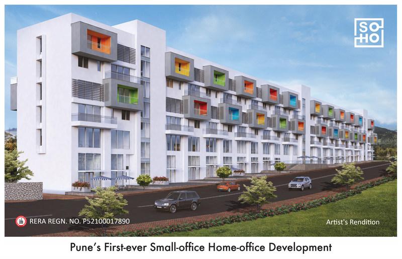 Panchshil Realty ने पुणे में Small-Office Home-Office (स्माल-ऑफिस होम-ऑफिस) (SOHO) का कांसेप्ट पेश किया