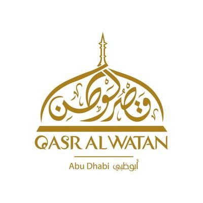 """ """"قصر الوطن"""" الصرح الثقافي الجديد في دولة الإمارات يفتح أبوابه لاستقبال الزوار"""