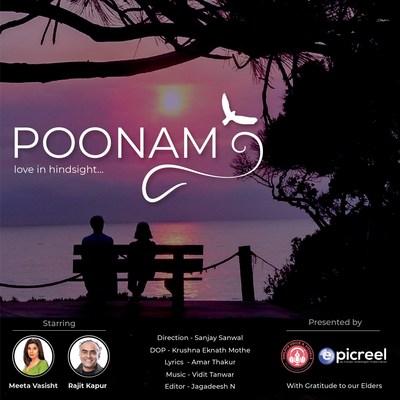 Poonam - A Social Film (PRNewsfoto/Shilpi's Voice & Visuals)