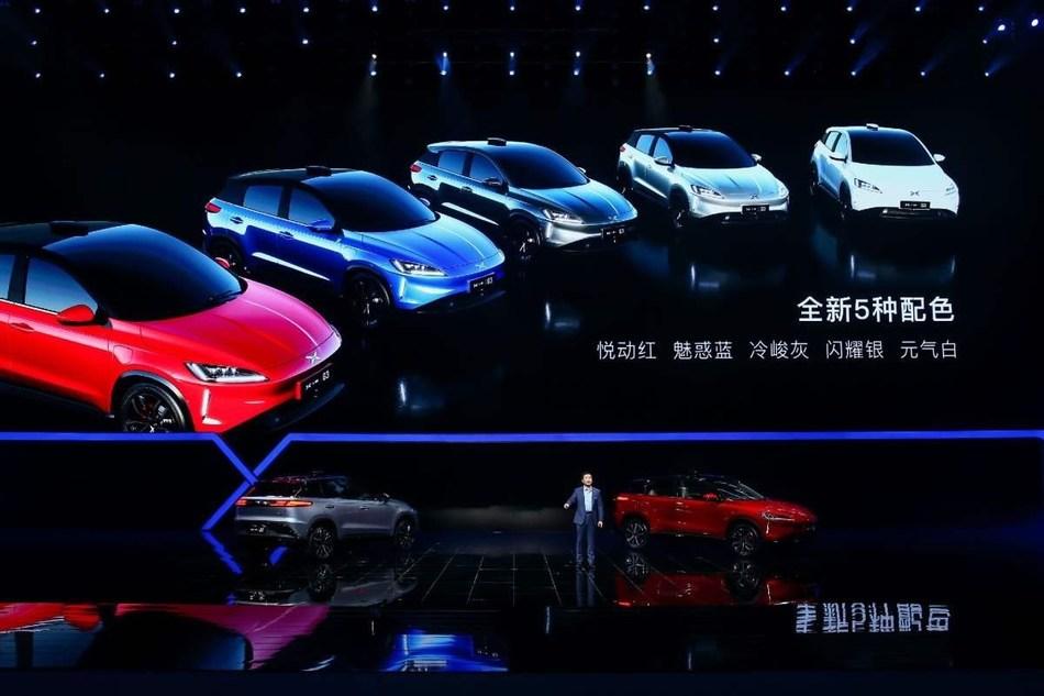 小鹏汽车推出智能电动SUV车型小鹏G3 | 美通社