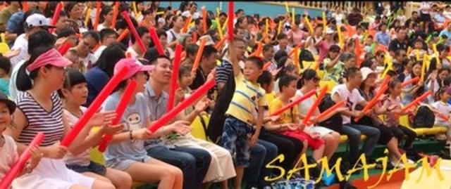 Le spectacle jeunesse SAMAJAM fait son entrée dans l'immense marché des parcs d'attractions chinois. (Groupe CNW/SAMAJAM)