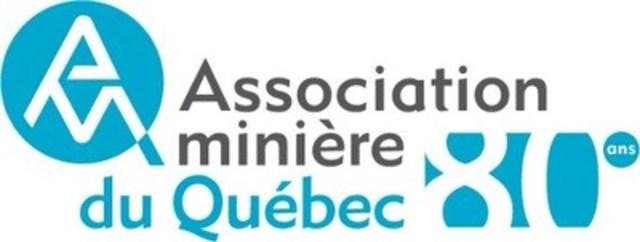 Logo : Association minière du Québec (Groupe CNW/Association minière du Québec inc.)