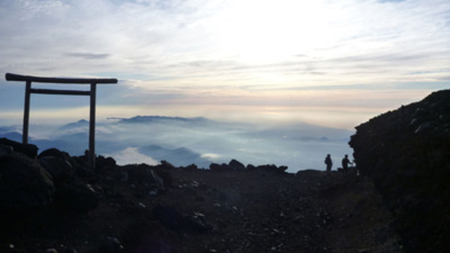 Four Seasons Unveils New Collection of Exclusive Extraordinary Experiences: An epic hike awaits - climb Mount Fuji in true Four Seasons style, with your own guide, chef and butler from Four Seasons Hotel Tokyo at Marunouchi. (CNW Group/Four Seasons Hotels and Resorts)