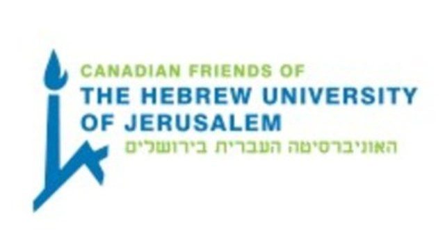 Canadian Friends of The Hebrew University of Jerusalem (CNW Group/Canadian Friends of the Hebrew University of Jerusalem)