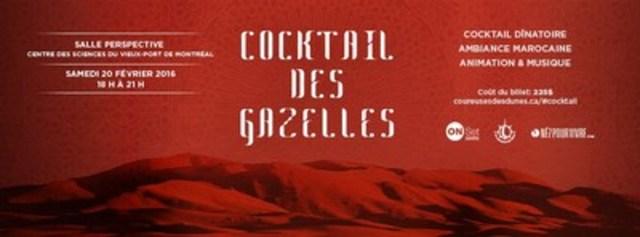 Voici l'invitation au public à la première édition du Cocktail des Gazelles, une activité de financement pour la participation des Coureuses des Dunes au Rallye Aïcha des Gazelles. (Groupe CNW/OnSet Entertainment Corporation)