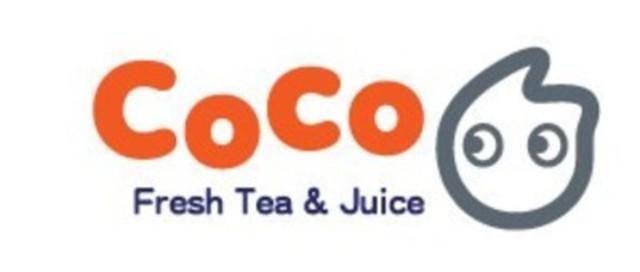 CoCo Fresh Tea & Juice (CNW Group/CoCo Fresh Tea & Juice)
