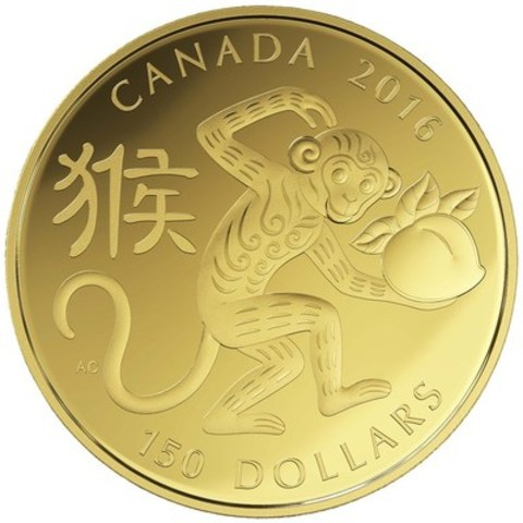 Cette pièce de l''Année du singe en or pur 18 carats de la Monnaie royale canadienne illustre le singe toujours sociable. (Groupe CNW/Banque Canadienne Impériale de Commerce)