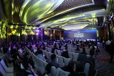 """""""التكنولوجيا تربط سق العقارات العالمي معا""""، شركة أولو تعقد قمة العقارات العالمية الثانية على الإنترنت في بكين في يناير 2019"""