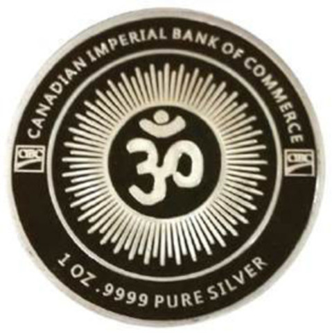 CIBC's exclusive Diwali commemorative coins, available in gold and silver, depict Lakshmi, the god of good fortune, wealth and prosperity, and Ganesh, the god of beginnings. The obverse side features the Om symbol. (CNW Group/Canadian Imperial Bank of Commerce)
