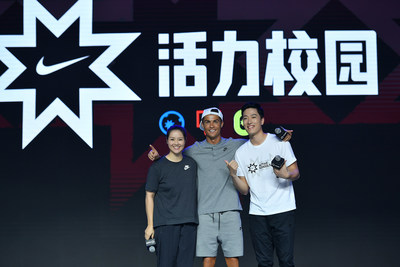 innovation nike in china