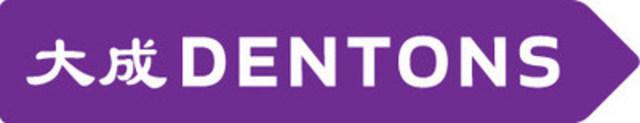 Dentons logo (Groupe CNW/Dentons Canada LLP)
