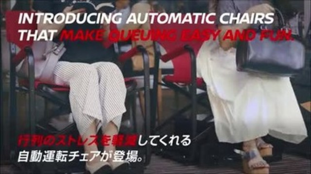 VIDEO: Nissan today unveiled the latest in a series of innovations designed to bring the benefits of its Intelligent Mobility blueprint to the daily lives of customers: the newly-developed ProPILOT Chair.