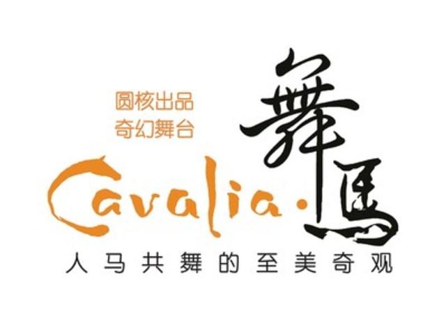 Logo : Cavalia in Beijing (CNW Group/Cavalia Inc.)