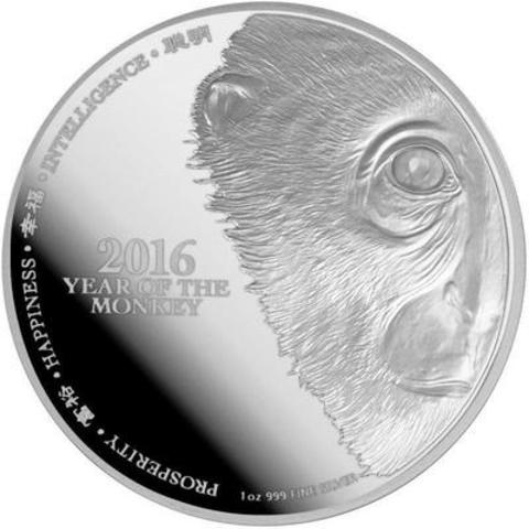 Année du singe (Monnaie de la Nouvelle-Zélande) - cette pièce en argent fin gravé d'une once illustre l'attitude positive du singe. (Groupe CNW/Banque Canadienne Impériale de Commerce)