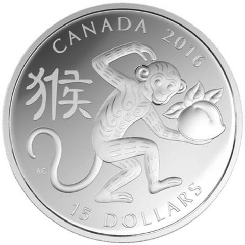 Année du singe (Monnaie royale canadienne) –- cette pièce en argent fin d'une once saisit l'attitude ludique du singe. (Groupe CNW/Banque Canadienne Impériale de Commerce)