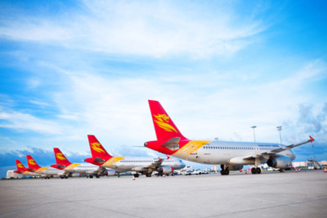 YVR lands new carrier: Beijing Capital Airlines (CNW Group/Vancouver Airport Authority)