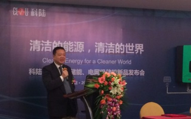 Jiang YI, vice-président du Groupe CSA pour les régions de la Chine et de Hong Kong (Groupe CNW/Groupe CSA)