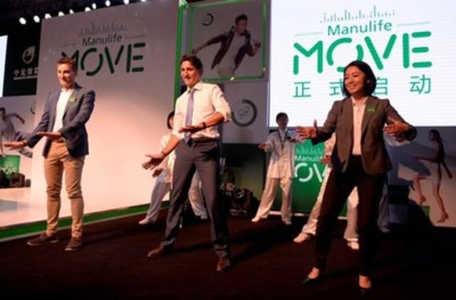 Le premier ministre du Canada, Justin Trudeau, assiste à la cérémonie de lancement à Shanghai (Groupe CNW/Société Financière Manuvie)