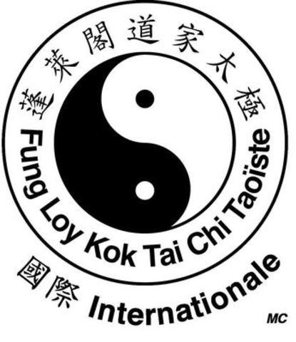 La Société internationale de tai chi taoïste est la plus grande organisation à but non lucratif de tai chi dans le monde avec plus de 40 000 participants dans 26 pays. Pour plus d'informations sur nos emplacements, classes et événements partout dans le monde, visitez www.taoist.org. Améliorer son équilibre grâce à la pratique du Tai Chi Taoïste(MD). (Groupe CNW/Fung Loy Kok Institute of Taoism)