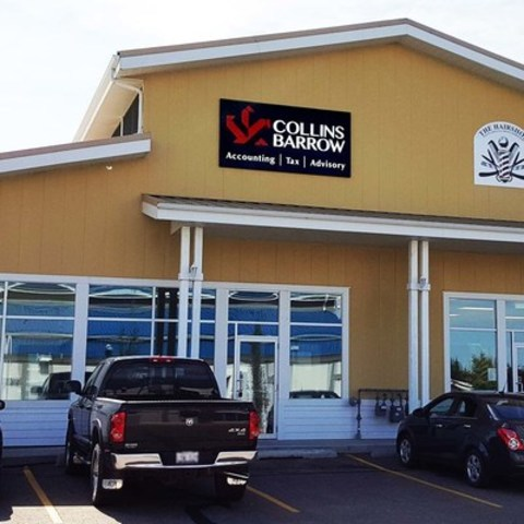 Collins Barrow Red Deer LLP, Sylvan Lake office (CNW Group/Collins Barrow National Cooperative Incorporated)