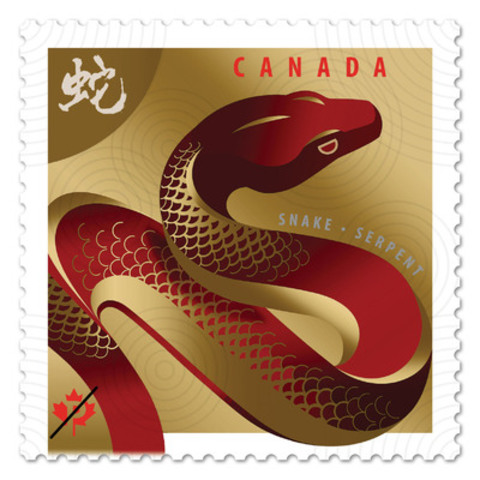 Today Canada Post marks the Year of the Snake with a duo stamp issue, the fifth pair in the series recognizing the Chinese Lunar New Year. (CNW Group/Canada Post)