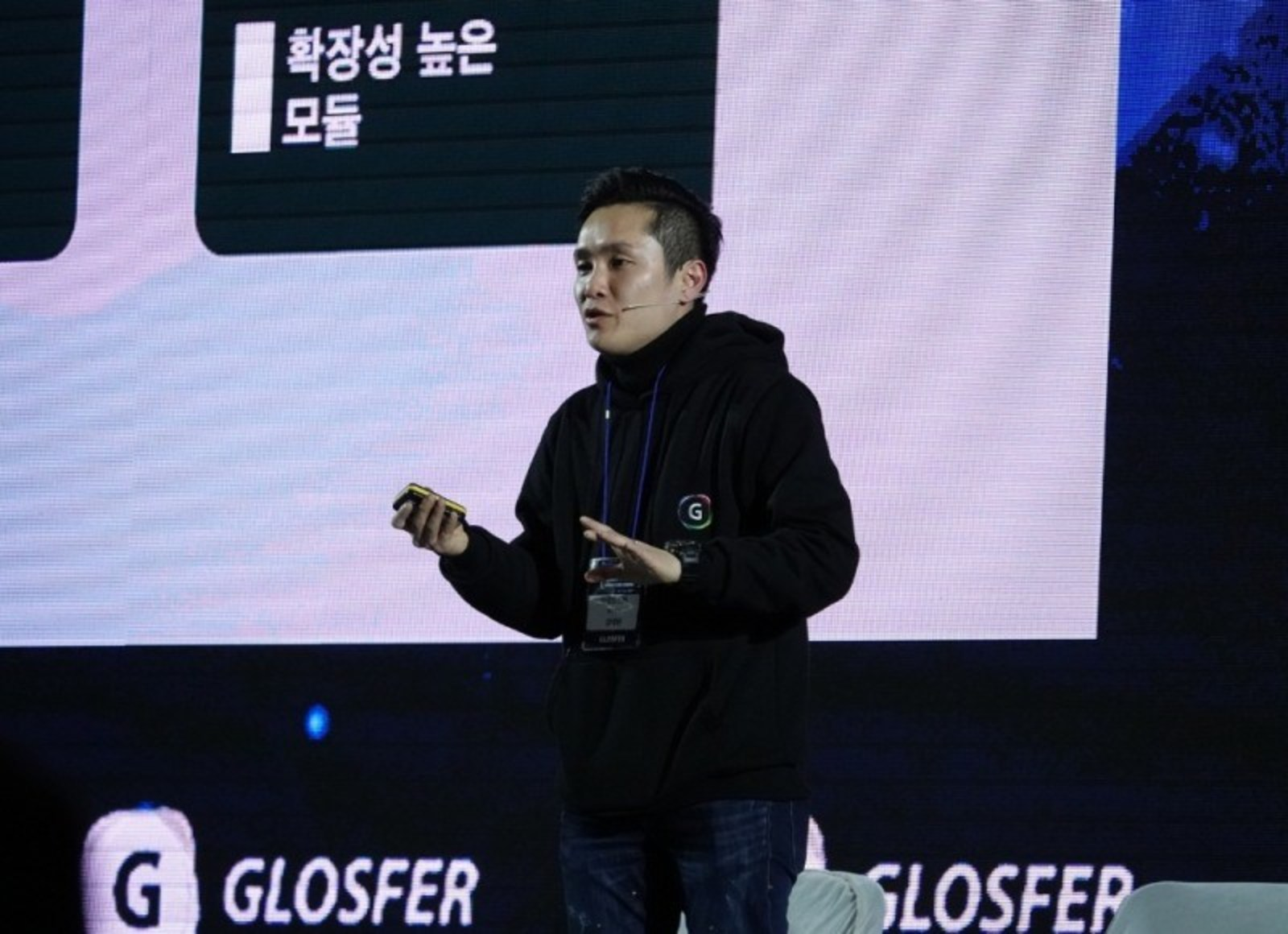 Taewon Kim, CEO & CTO of GLOSFER