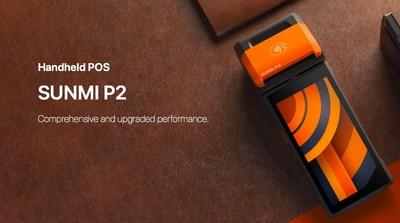 شركة سونمي تطلق أول جهاز نقطة بيع محمول يعمل ببصمة الإبهام